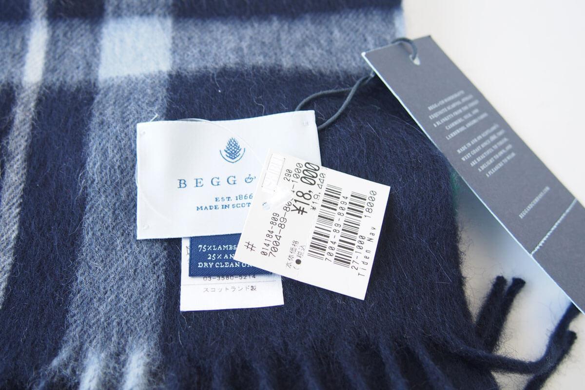 ベグ アンド コー|BEGG & CO|ウールアンゴラチェックマフラー|ネイビー×グリーン×ホワイト イメージ07