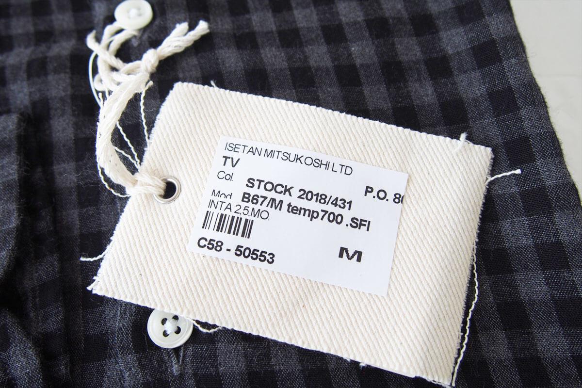 MGF965|チェック柄コットンシャツ|M|ブラック×グレイ イメージ04