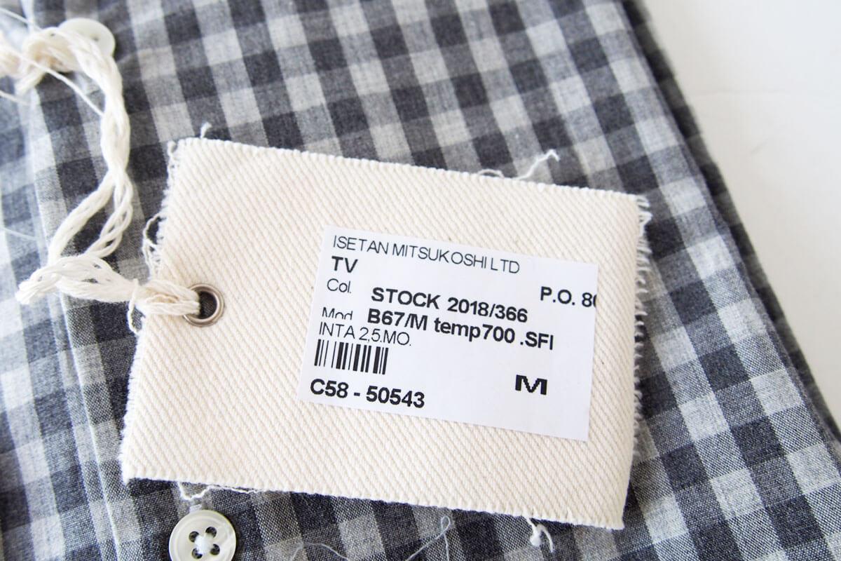 MGF965|チェック柄コットンシャツ|M|グレイ イメージ04