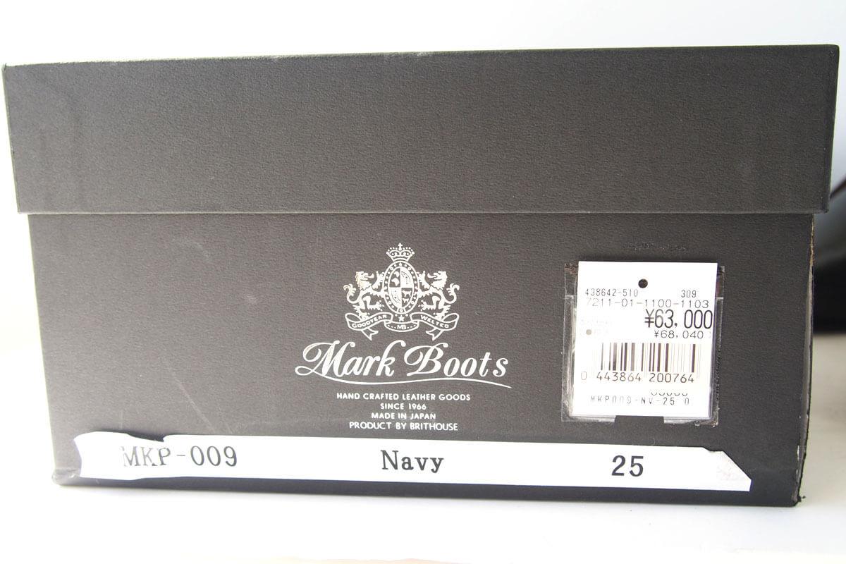 マークブーツ|mark boots|チャッカブーツ|MKP-009イメージ08
