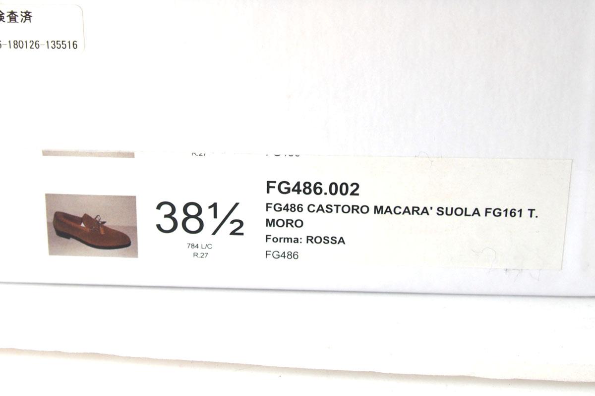 ジャコメッティ|F.lli Giacometti|カーフスエードスリッポン|イントレチャートリボン|FG486イメージ010