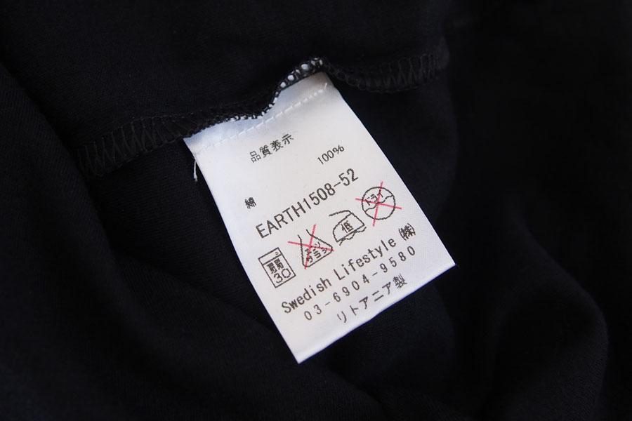 <ホワイトブリーフス>Tシャツイメージ09
