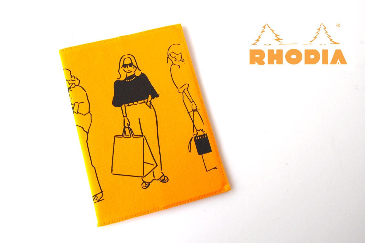 ロディア|RHODIA|ロフト限定 RHODIA×Yu Nagaba|ロディアA5ノート&カバー|ガールズ イエローイメージ01