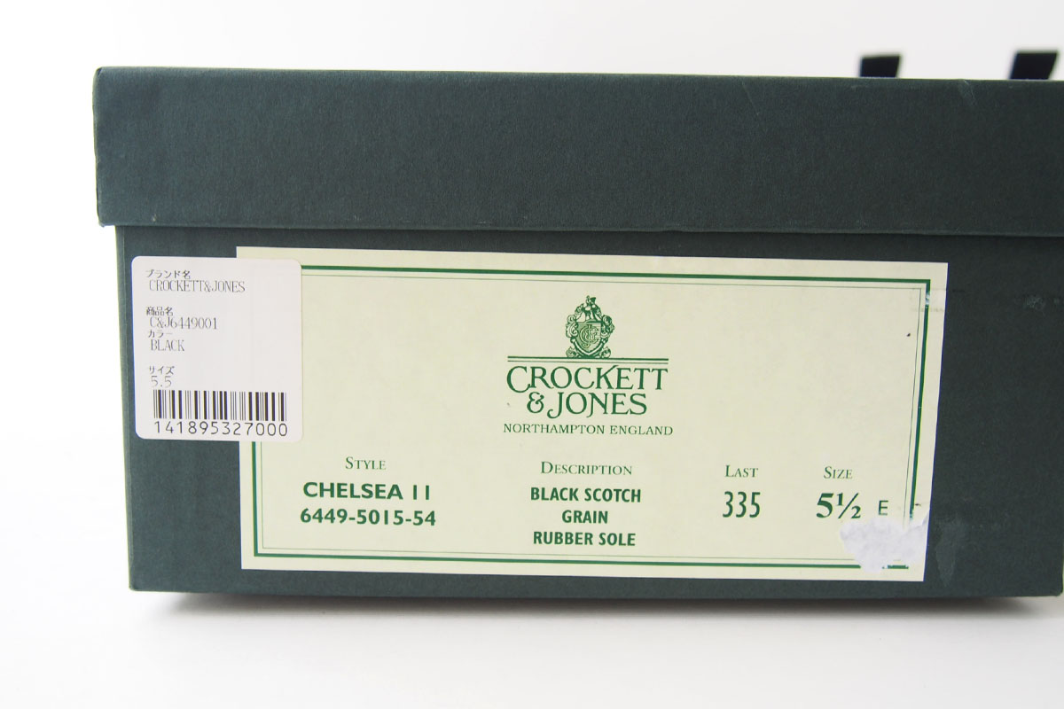 クロケットジョーンズ Crockett & Jones サイドゴア チェルシー11 CHELSEA11 ブラックエディション ラスト335 5.5イメージ010