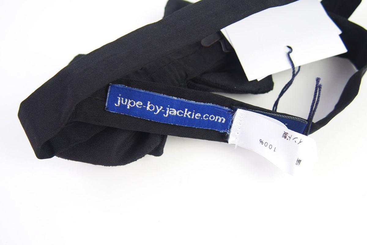 ジュープ バイ ジャッキー Jupe by Jackie ハンドメイドボウタイ 蝶ネクタイ ストライプ柄 ブラック×シルバー イメージ06