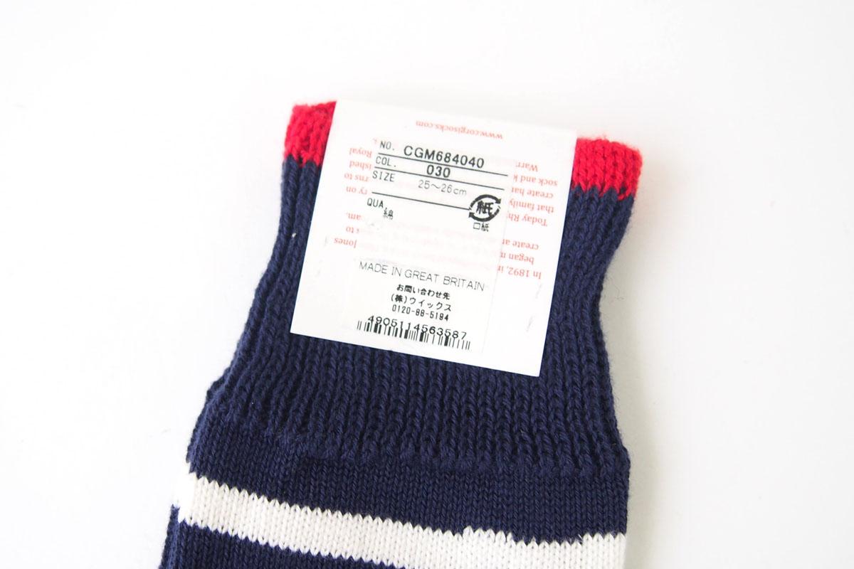 コーギー corgi ソフトコットンカジュアルソックス 靴下 ヨット柄イメージ03