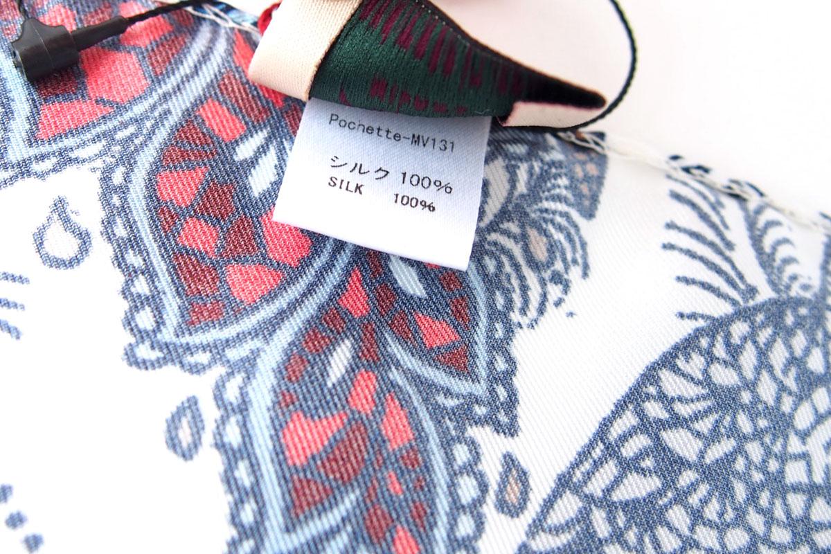 アーディアンドシー|AD&C|シルク ポケットチーフ(ブルー×ホワイト)イメージ09