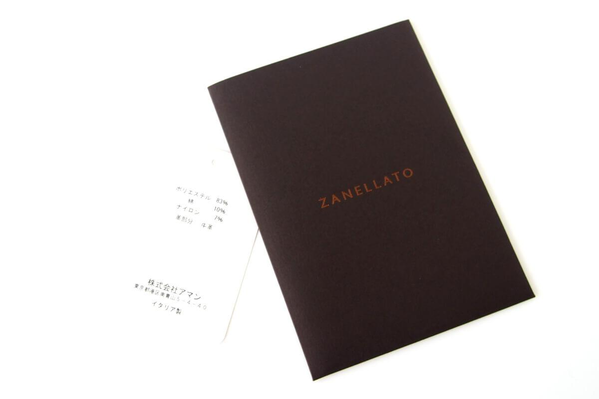 ザネラート|ZANELLATO|カモフラージュ柄クラッチバッグイメージ08