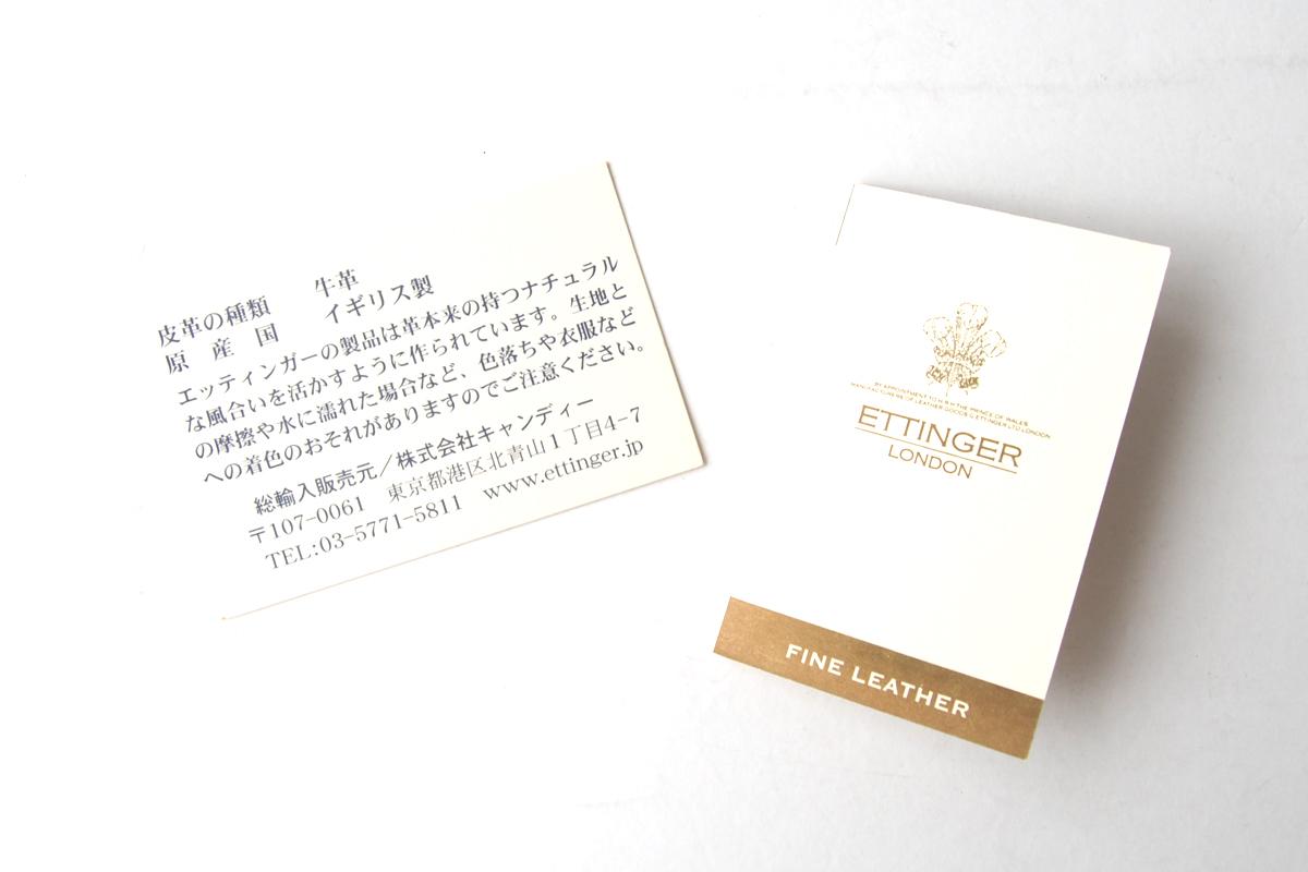 エッティンガー|ETTINGER|レザー小物ケース|アクセサリーケース|ネイビーイメージ07