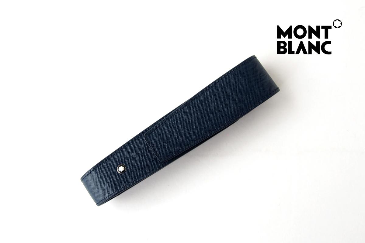 モンブラン|MONTBLANC|サルトリアル ペンポーチ 1本用|ネイビーイメージ01