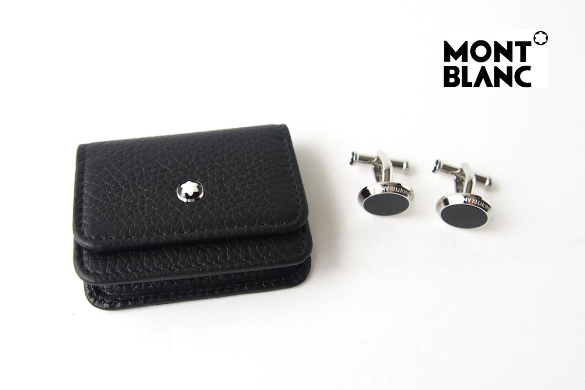 モンブラン|MONTBLANC|ラウンドカフリンクス+レザーポーチセット|メンズアクセサリーセットイメージ01