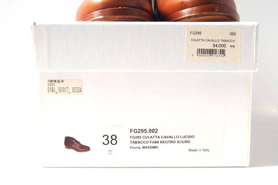 ジャコメッティ|F.lli Giacometti|FG295 グイディ社製ホースハイドレザーチャッカブーツ 38|ブラウンイメージ010