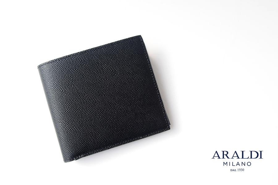 アラルディ|ARALDI 1930|キャビアレザー小銭入れ付き二つ折財布|ウォレット|NERO|ブラック|P351イメージ01