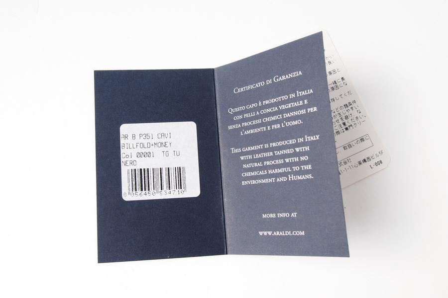 アラルディ|ARALDI 1930|キャビアレザー小銭入れ付き二つ折財布|ウォレット|NERO|ブラック|P351イメージ010