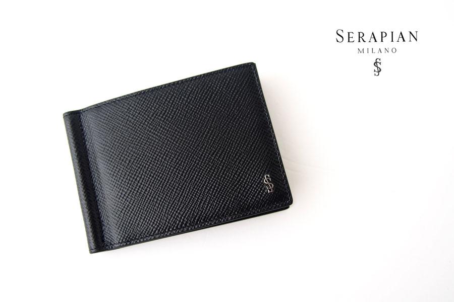セラピアンミラノ|Serapian |マネークリップ付き6カードビルフォールドウォレット|エヴォリューション|ブラックイメージ01
