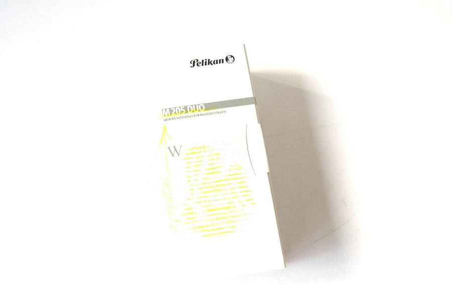 ペリカン|Pelikan|M205 DUO イエローデモンストレーター|万年筆 ペン先BB |シャイニーイエロー専用インク30ml セットイメージ010