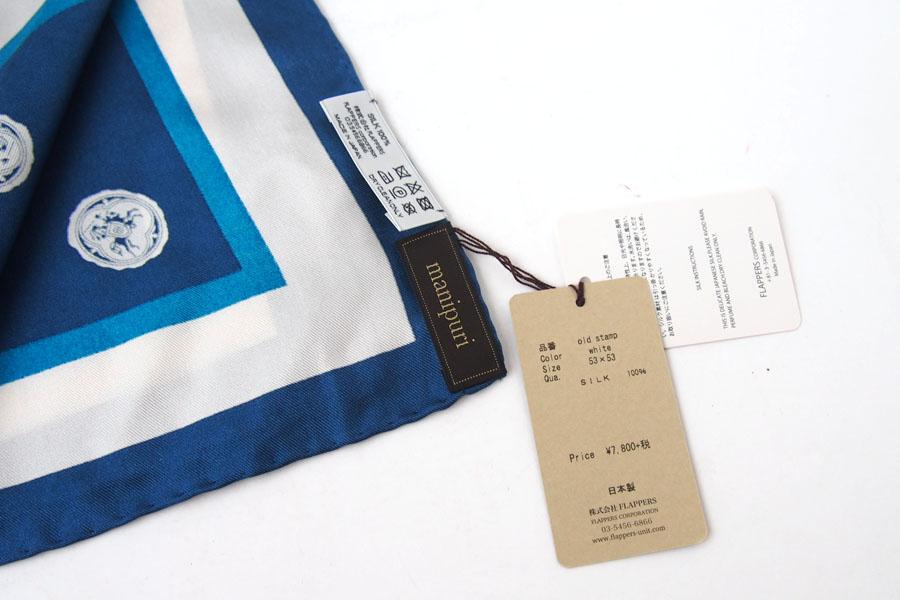 マニプリ|manipuri|プリントシルクスカーフ|ブルー|53cm×53cmイメージ05