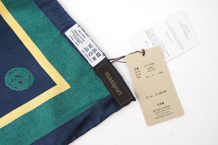 マニプリ|manipuri|プリントシルクスカーフ|グリーン|53cm×53cmイメージ04