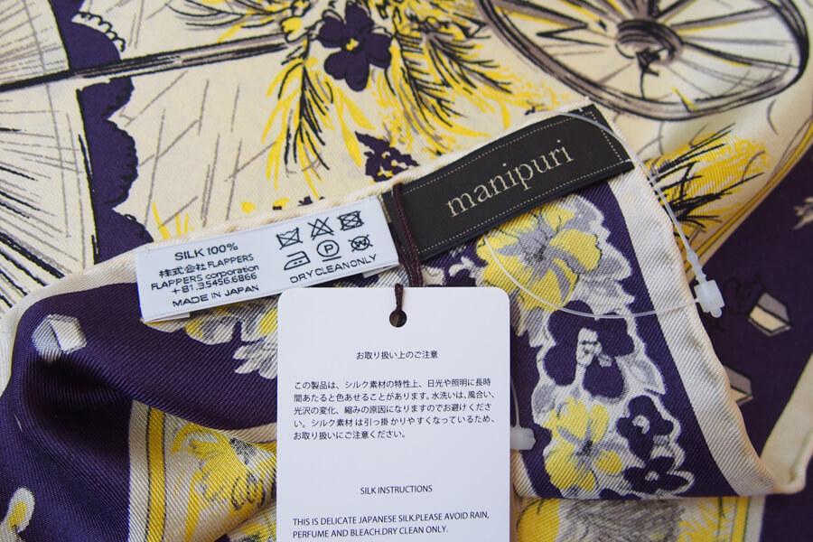 マニプリ|manipuri|プリントシルクスカーフ|ベージュ×バイオレットイメージ07