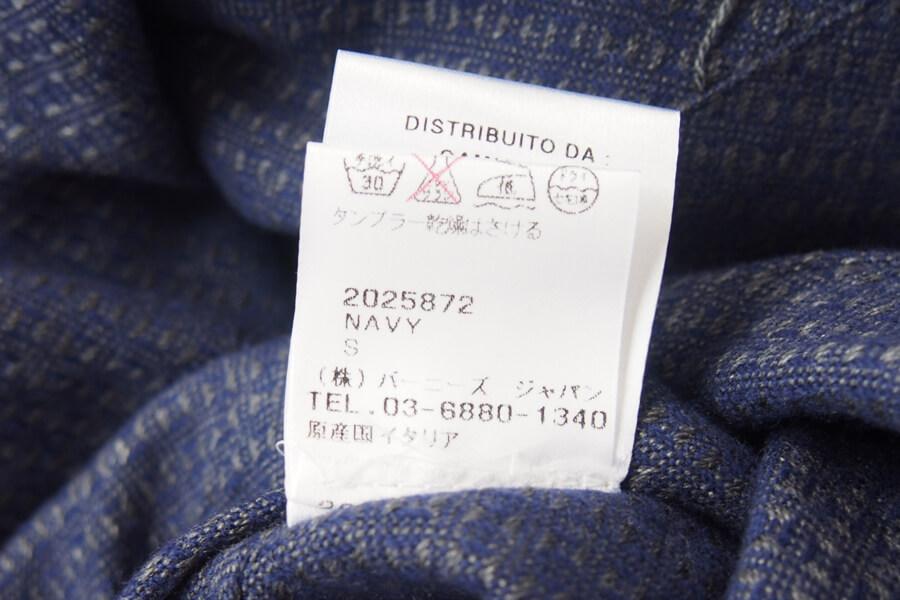ギローバー|GUY ROVER|コットンシャツジャケット|S|ネイビーイメージ08