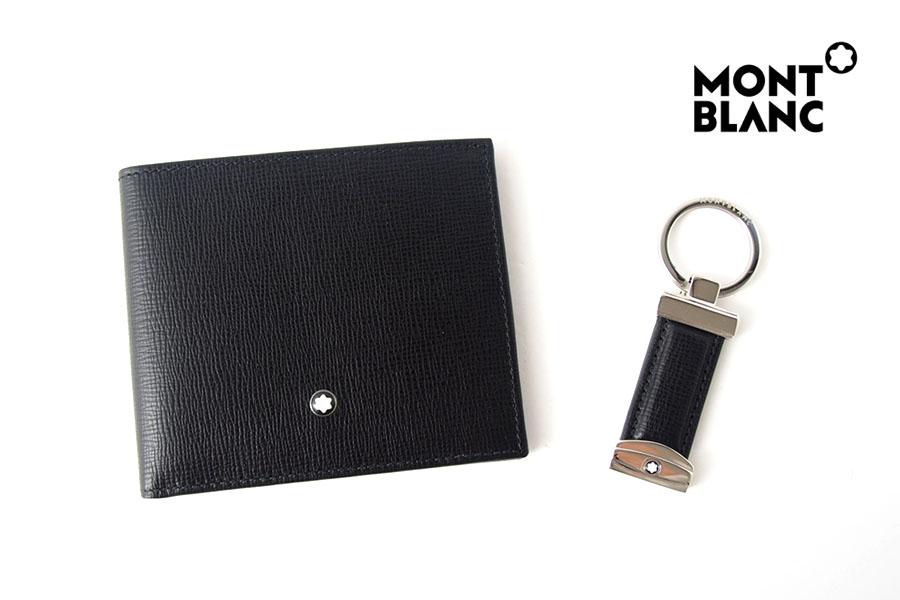 モンブラン|MONTBLANC|マイスターシュテュック ギフトセット:ウォレット 6cc&キーフォブイメージ01