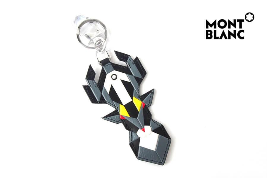 モンブラン|MONTBLANC|マイスターシュテュック ソフトグレイン キーフォブ ディアイメージ01