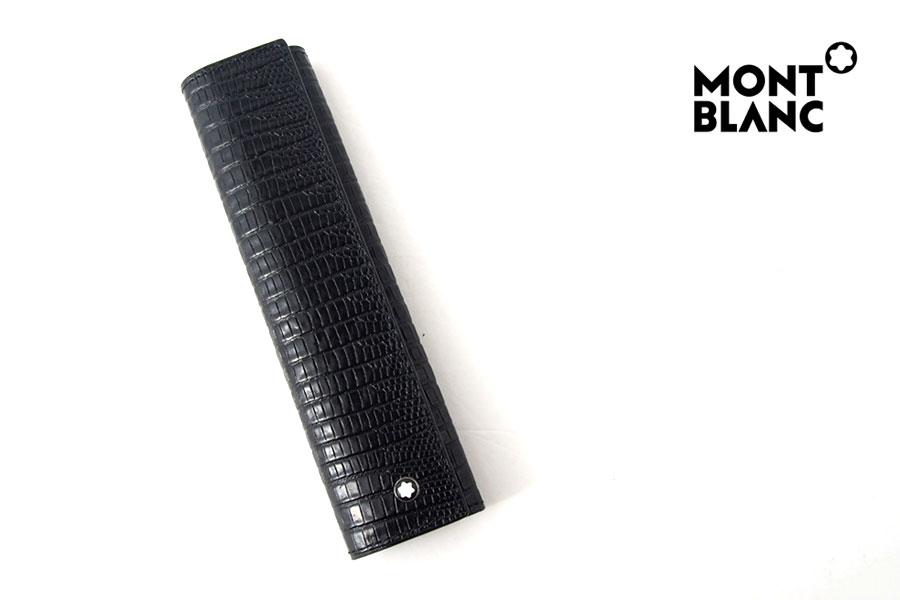 モンブラン|MONTBLANC|マイスターシュテュック セレクション|リザード プレスボタン付きペンポーチ1本用イメージ01