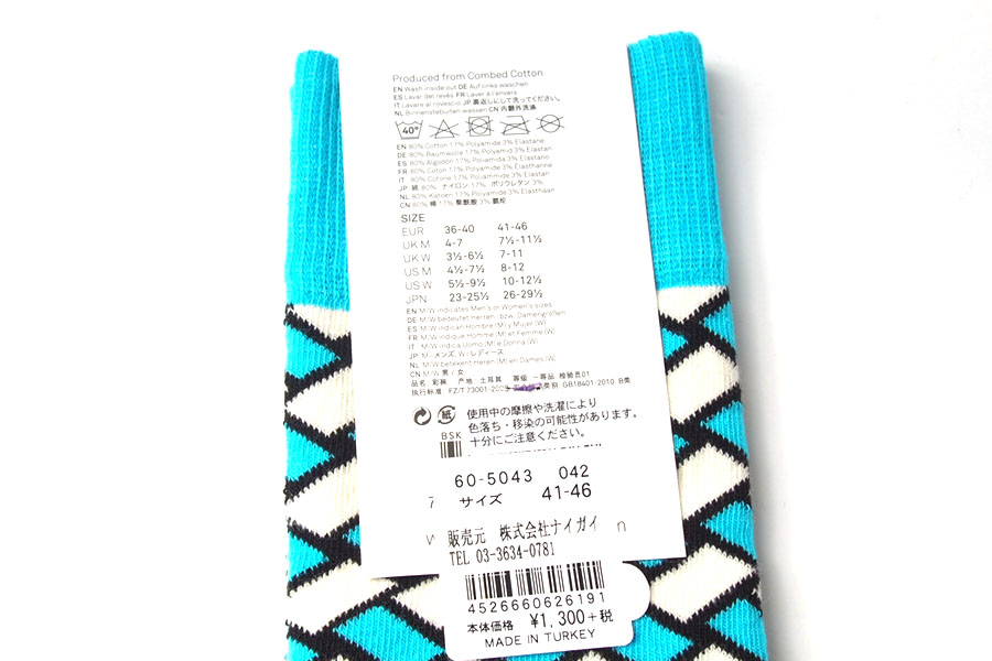 ハッピーソックス happy socks クルー丈カジュアルソックス バスケット柄ソックス ブルー 60-5043イメージ04