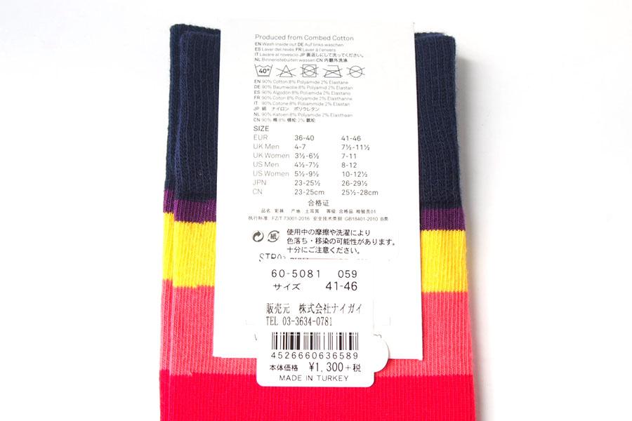 ハッピーソックス|happy socks|クルー丈カジュアルソックス|ボーダー柄ソックス|マルチ|60-5081イメージ04