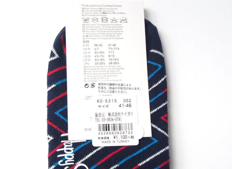 0802-2002-2166