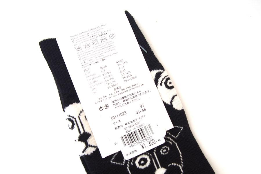 ハッピーソックス happy socks クルー丈カジュアルソックス ドッグ柄ソックス ブラック 10111023イメージ05