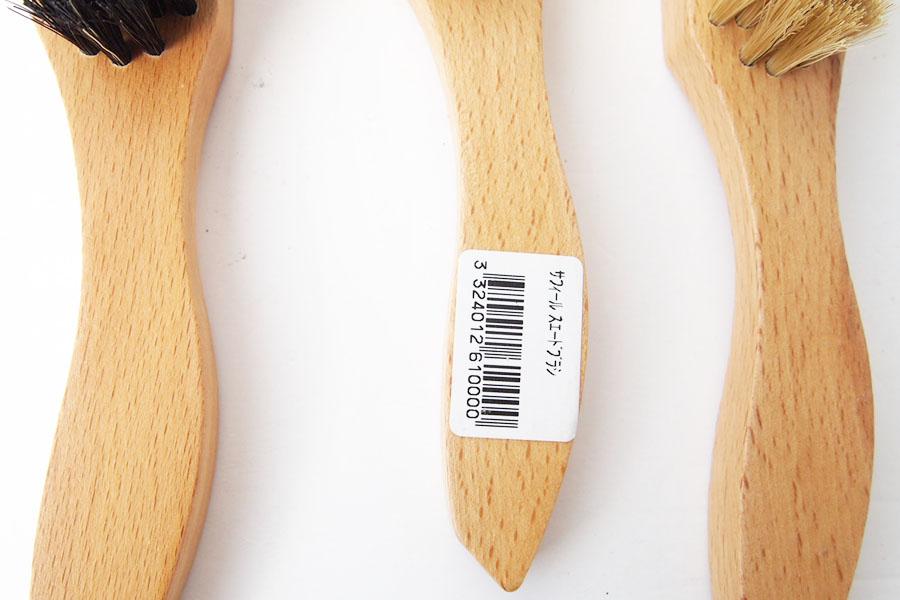 サフィール|SAPHIR|ハンドル付きブラシ4本セット|豚毛ブラシ|スエードブラシイメージ04