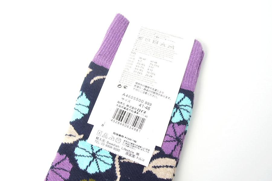ハッピーソックス|happy socks|クルー丈カジュアルソックス|フラワー柄ソックスイメージ04