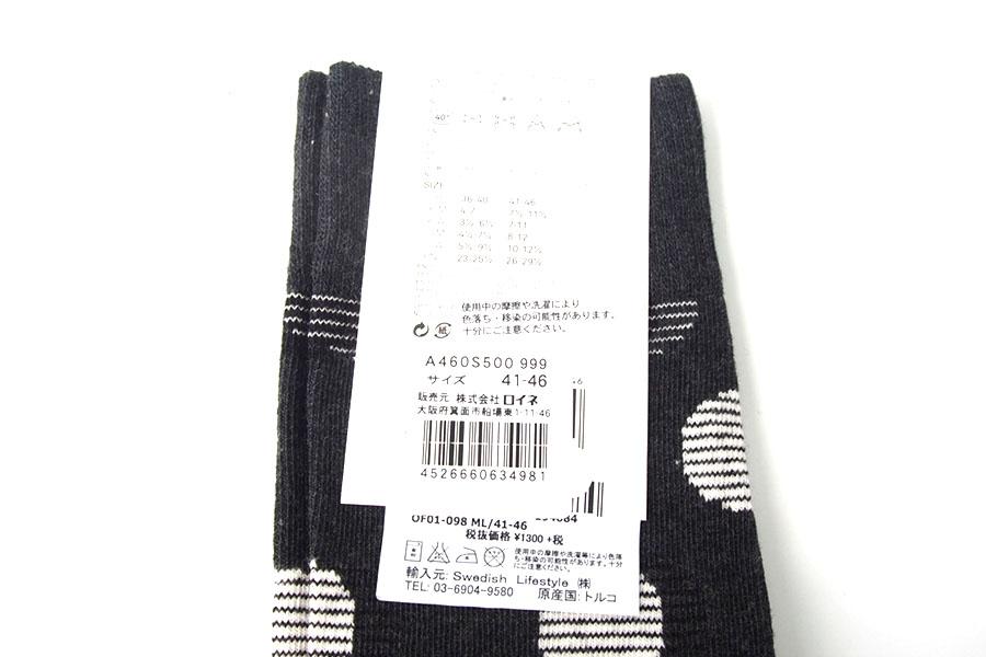 ハッピーソックス|happy socks|クルー丈カジュアルソックス|ドット柄ソックス|OUT OF FOCUS DOTイメージ05