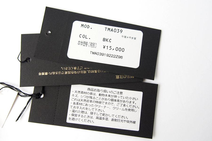 トフアンドロードストン|toffandloadstone|2つ折り財布|ミニウォレット|ペッカリー|Mini wallet Peccary|TMA-039|ブラックイメージ09