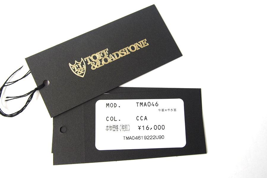 トフアンドロードストン|toffandloadstone|2つ折り財布|ミニウォレット|ミンク型押しレザー|Mini wallet Mink|TMA-046イメージ08