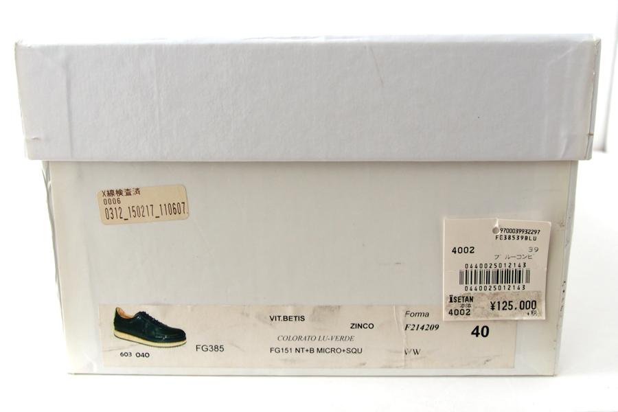 ジャコメッティ F.lli Giacometti レザースニーカー  FG385イメージ0