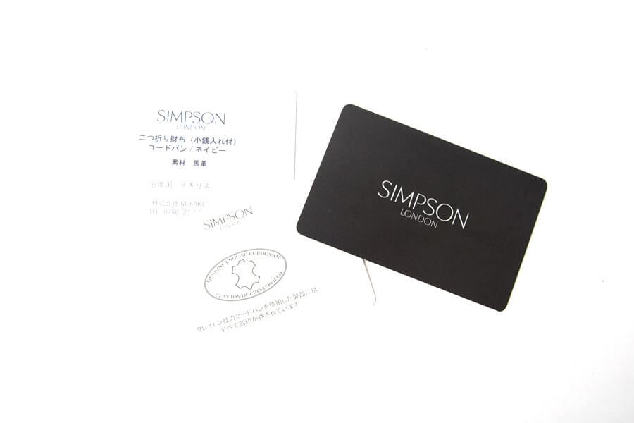 シンプソン ロンドン|SIMPSON LONDON|小銭入れ付き2つ折り財布|コードバン|ネイビーイメージ09