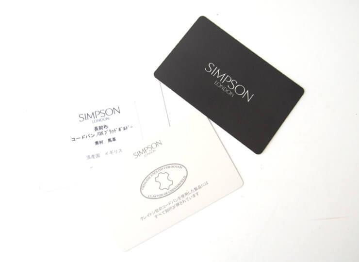0301-2006-2233