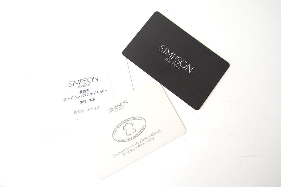 シンプソン ロンドン SIMPSON LONDON 小銭入れ付き長財布 コードバン OXブラッドボルドーイメージ011