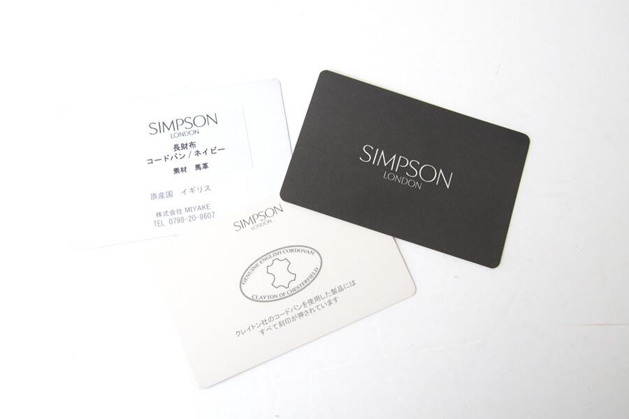 シンプソン ロンドン|SIMPSON LONDON|小銭入れ付き長財布|コードバン|ネイビーイメージ010