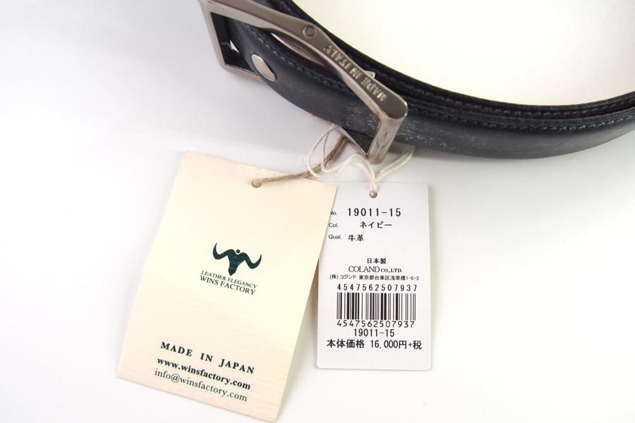 WINS FACTORYコラボ|イングランド産ブライドル使用レザーベルト|ネイビー|FURIKOイメージ04