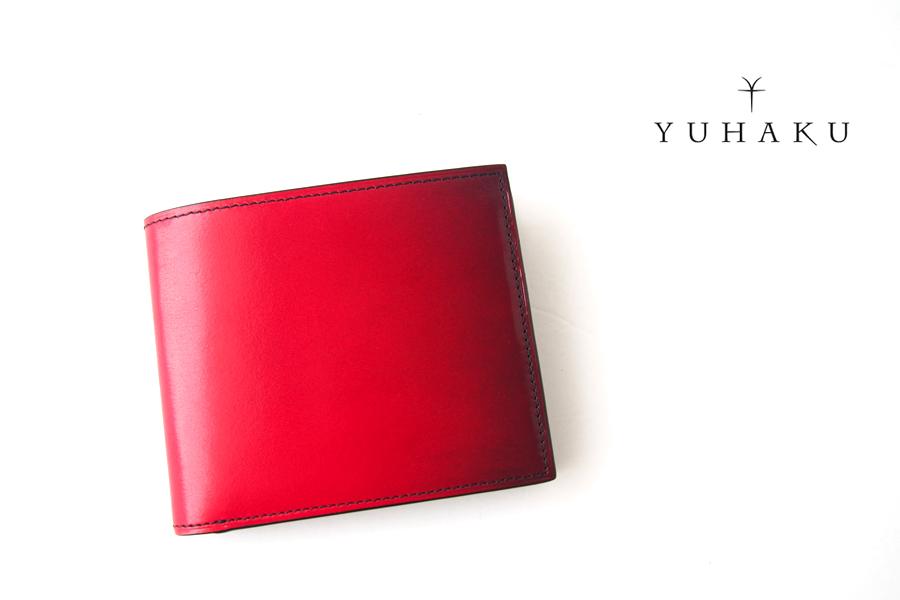 ユハク|YUHAKU|二つ折り財布|手染め|Luce e Ombra|レッドイメージ01