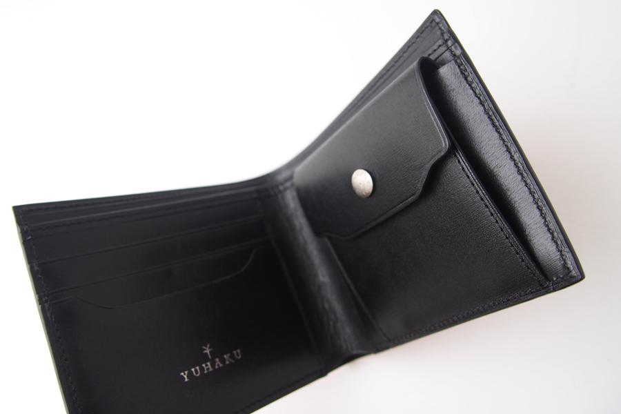 ユハク|YUHAKU|二つ折り財布|手染め|Luce e Ombra|レッドイメージ07