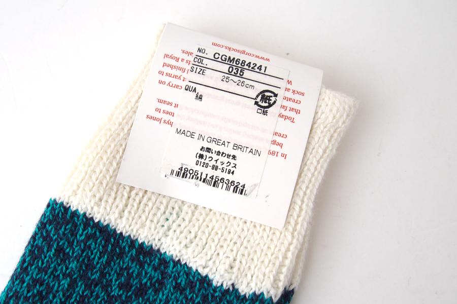 コーギー|corgi|ソフトコットンカジュアルソックス|靴下|ボーダー柄|グリーン×ホワイトイメージ05