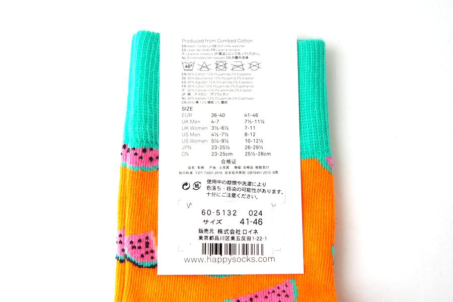 ハッピーソックス|happy socks|クルー丈カジュアルソックス|すいか柄|Watermelon|オレンジイメージ05