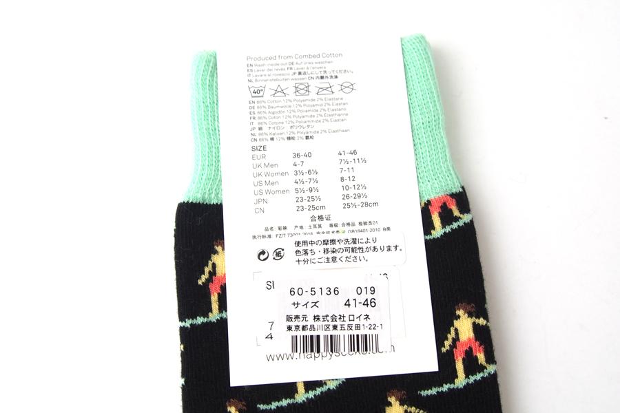 ハッピーソックス|happy socks|クルー丈カジュアルソックス|サーファーソック|Surfer Sock|ブラックイメージ05