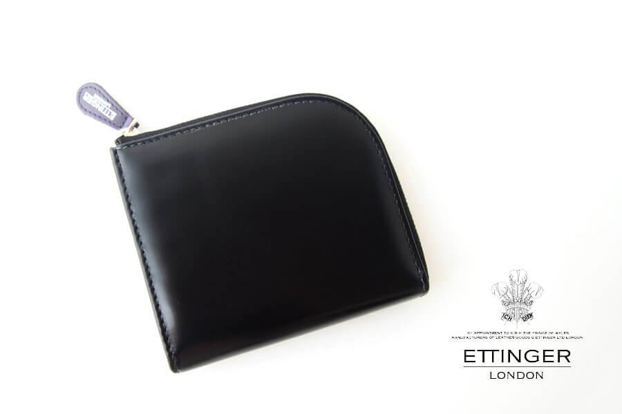 エッティンガー ETTINGER ブライドルレザーLジップマルチウォレット ブラック×パープルイメージ01