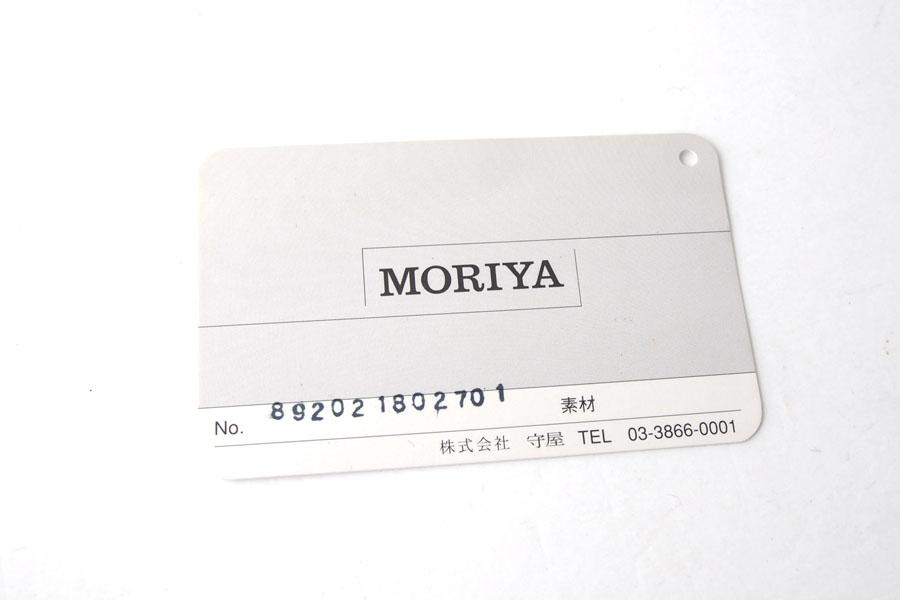 モリヤ|moriya|コードバン折財布|ブラックイメージ07