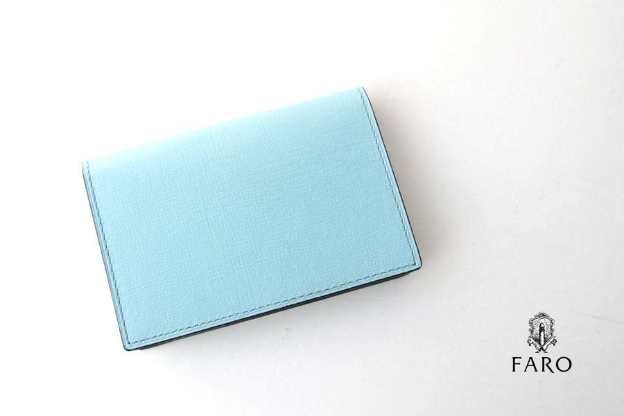 ファーロ FARO カードケース 名刺入れ CAVIRO FIN-CALF SEASON COLOR サックスブルーイメージ01
